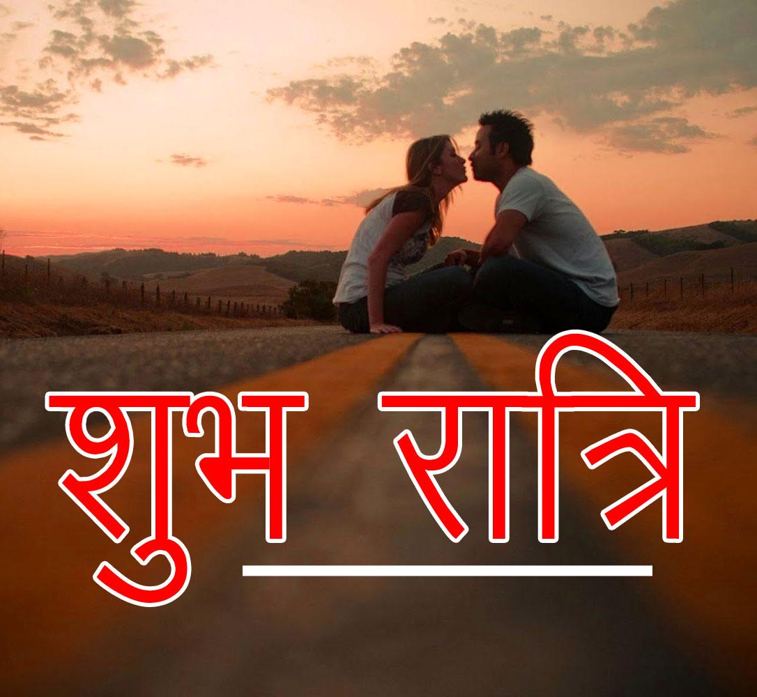 Subh Ratri 91