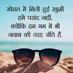 Whatsapp DP 1