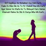 Whatsapp DP Profile Pics Images With Quotes