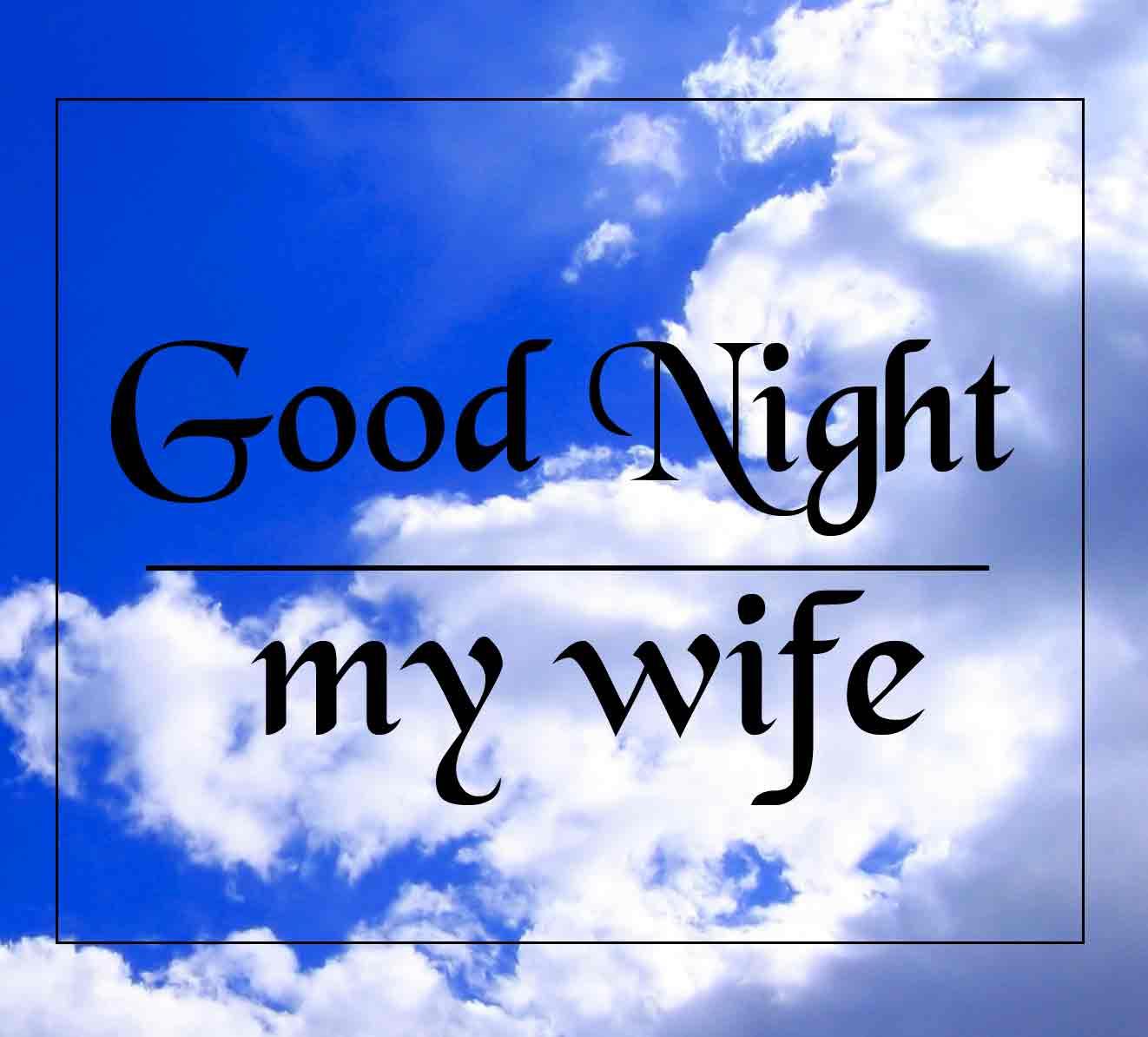 good night wallpaper 119