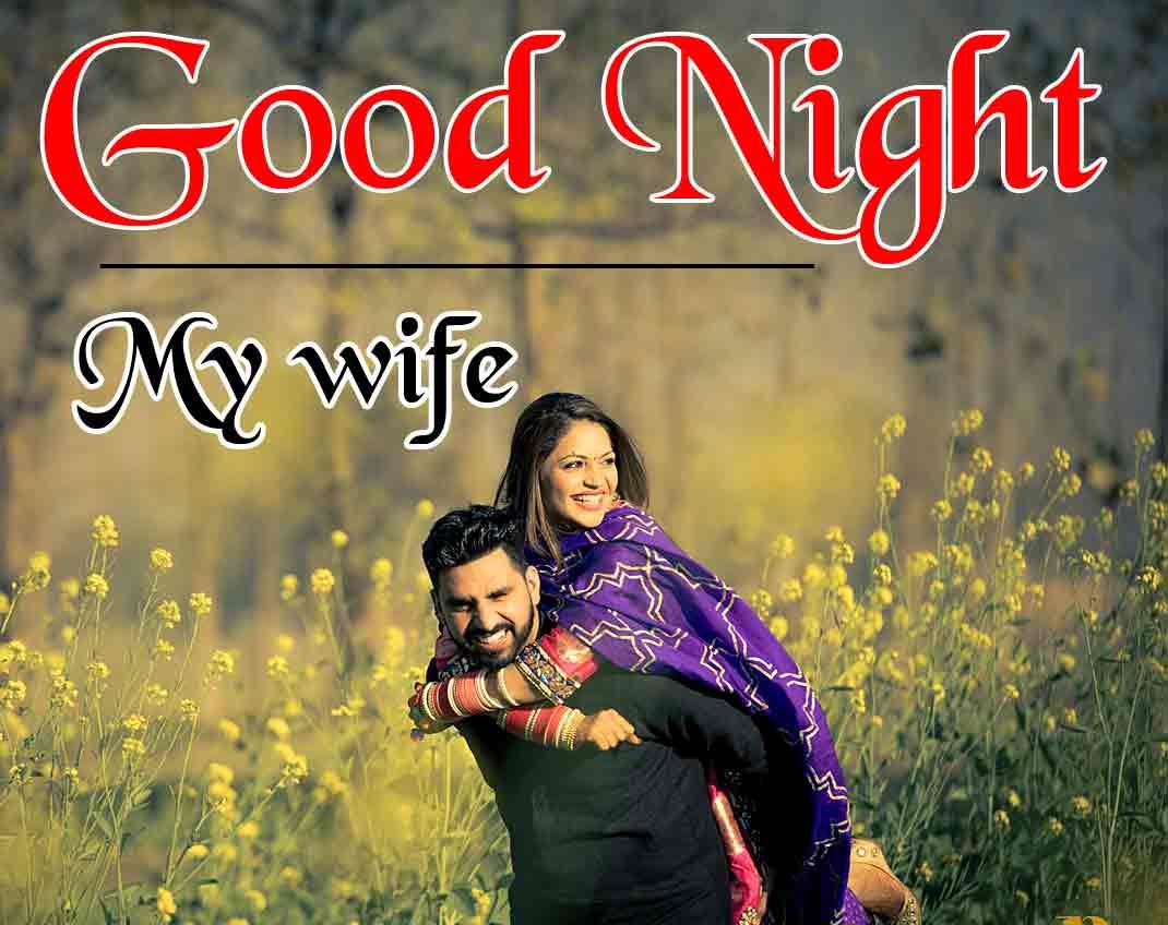 good night wallpaper 4