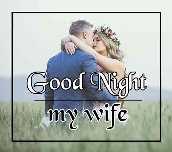 good night wallpaper 59