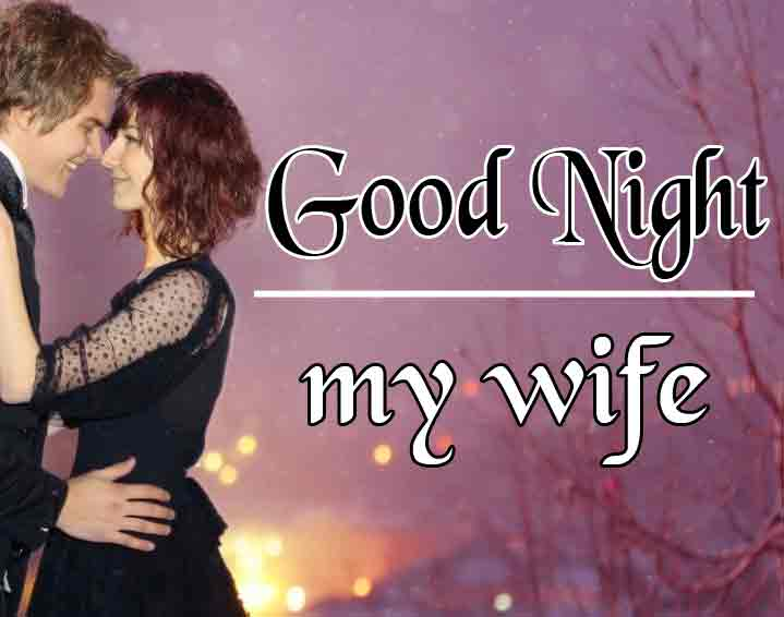 good night wallpaper 64