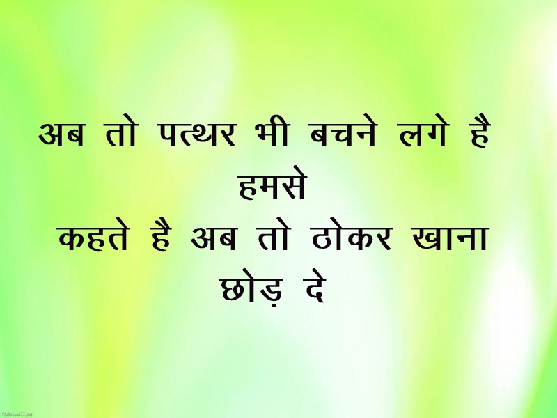 Best 2021 Hindi Inspirational Images Pics Download