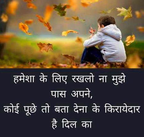 Bewafa Hindi Shayari Images 4