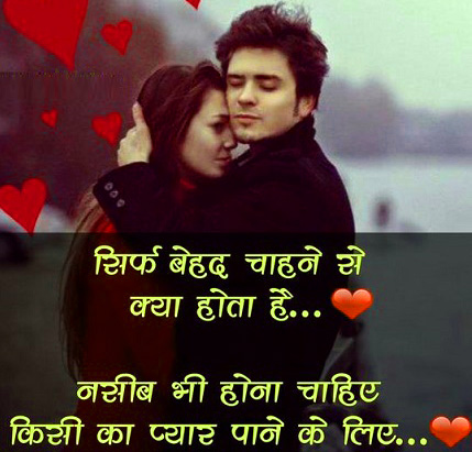 Bewafa Hindi Shayari Images 9
