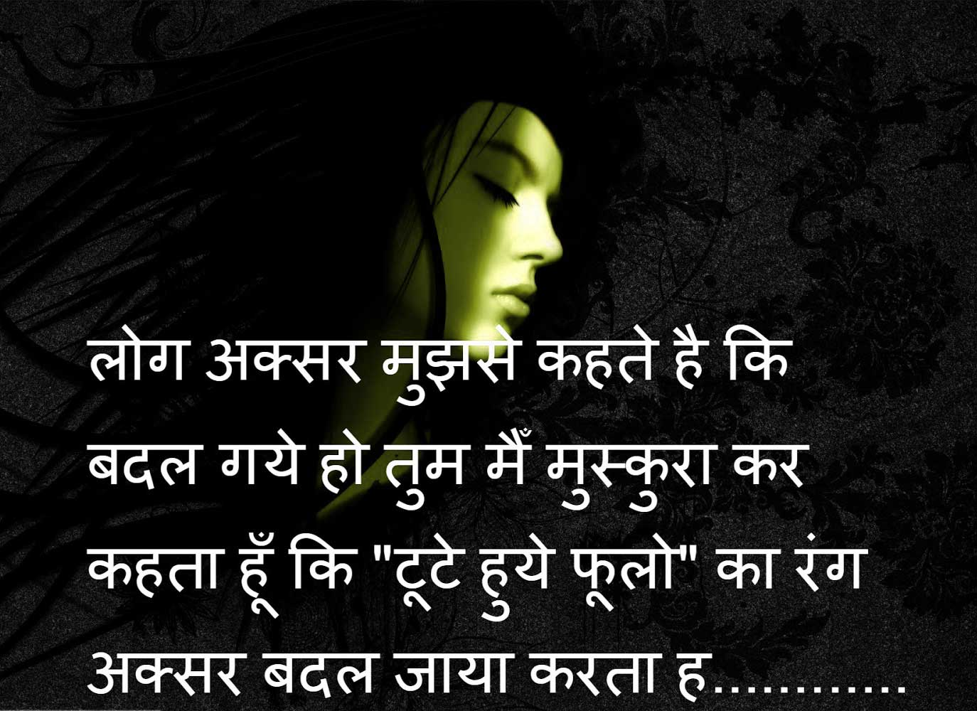 Breakup Images Hindi Shayari 10