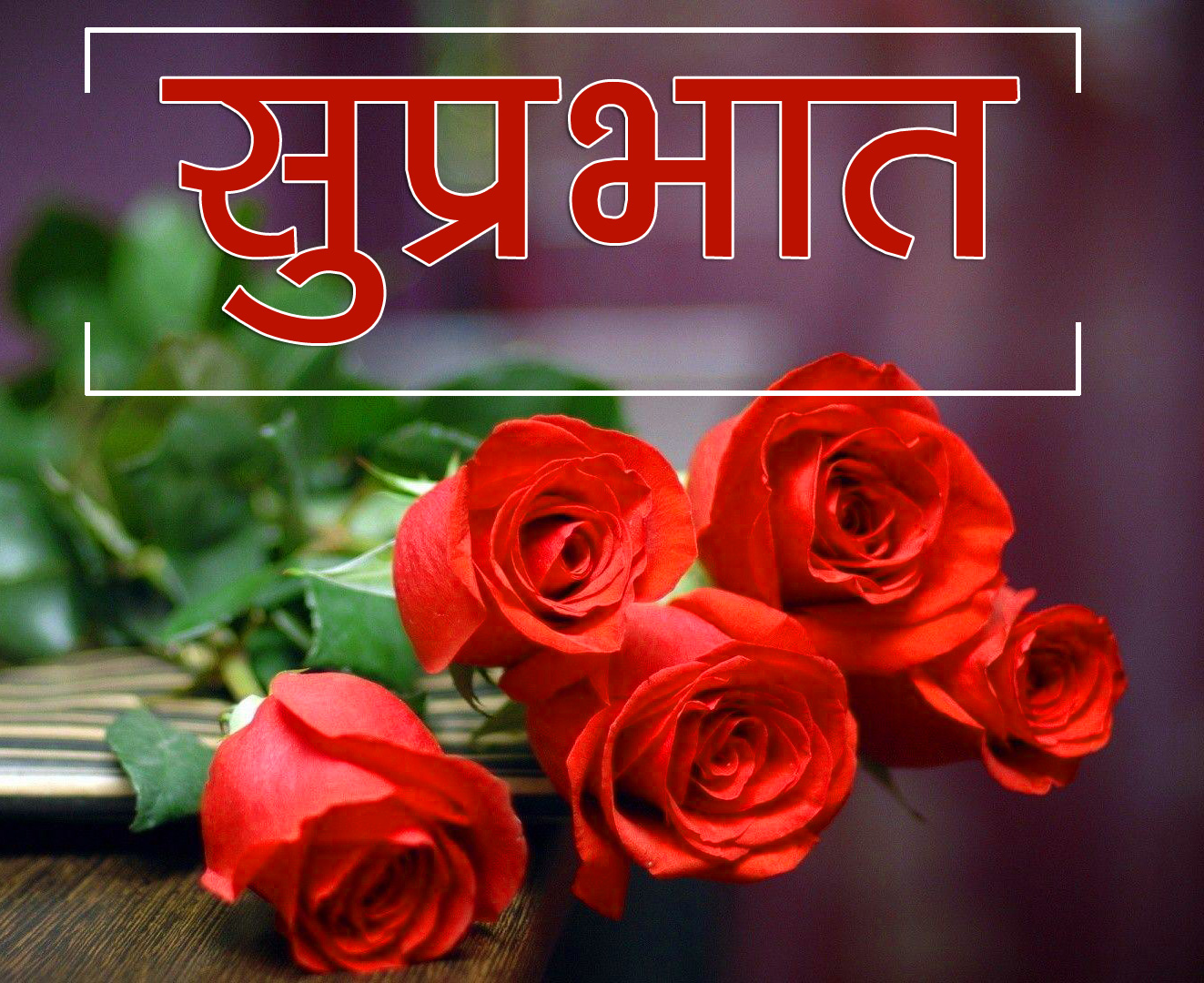Flower Suprabhat Images 13