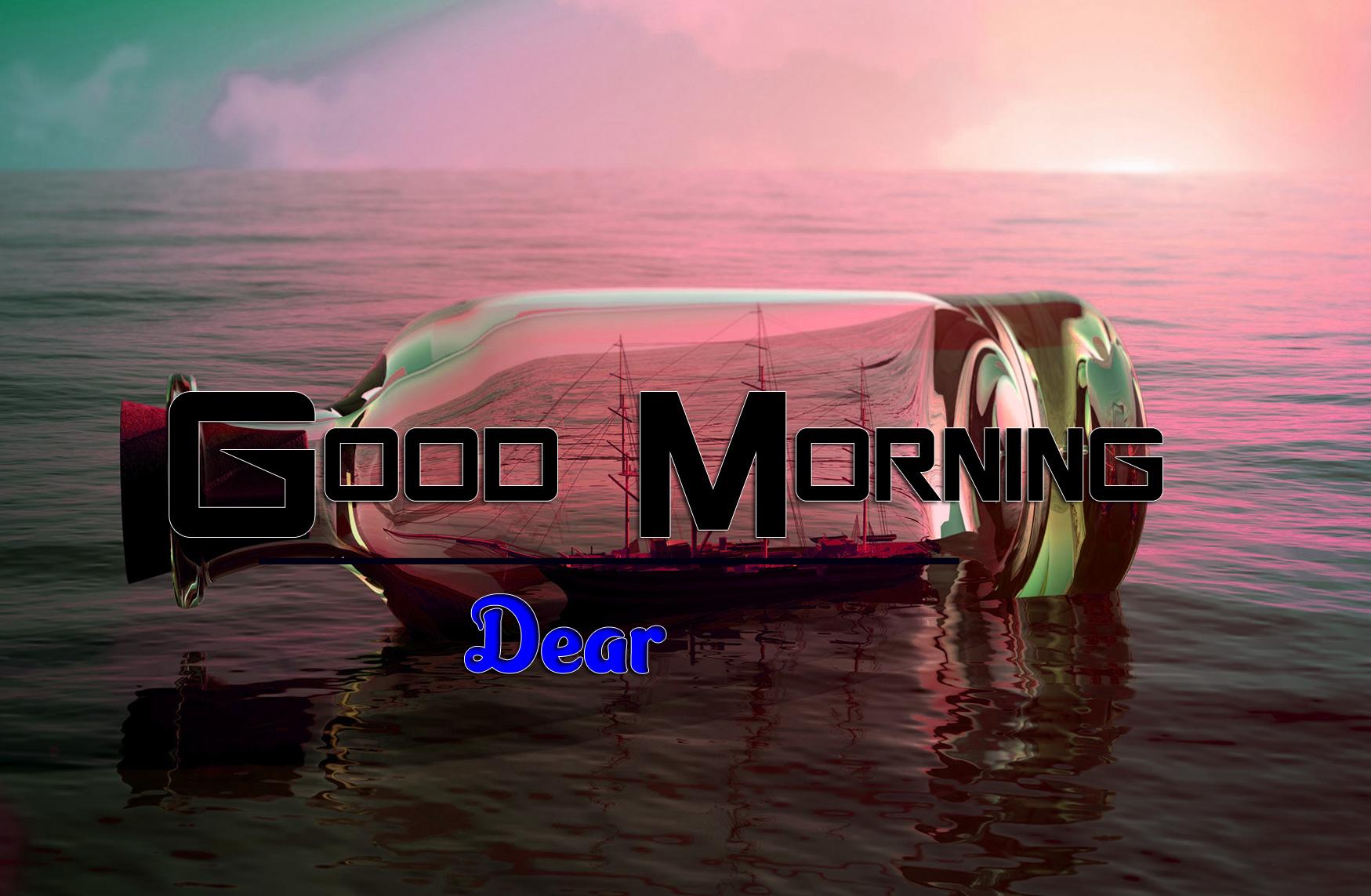 Good Morning 3D Wallpaper 4