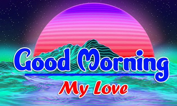 Good Morning Photos In Tamil 3