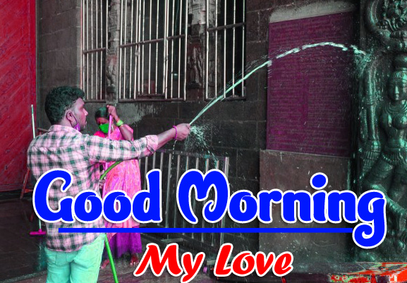 Good Morning Photos In Tamil 4