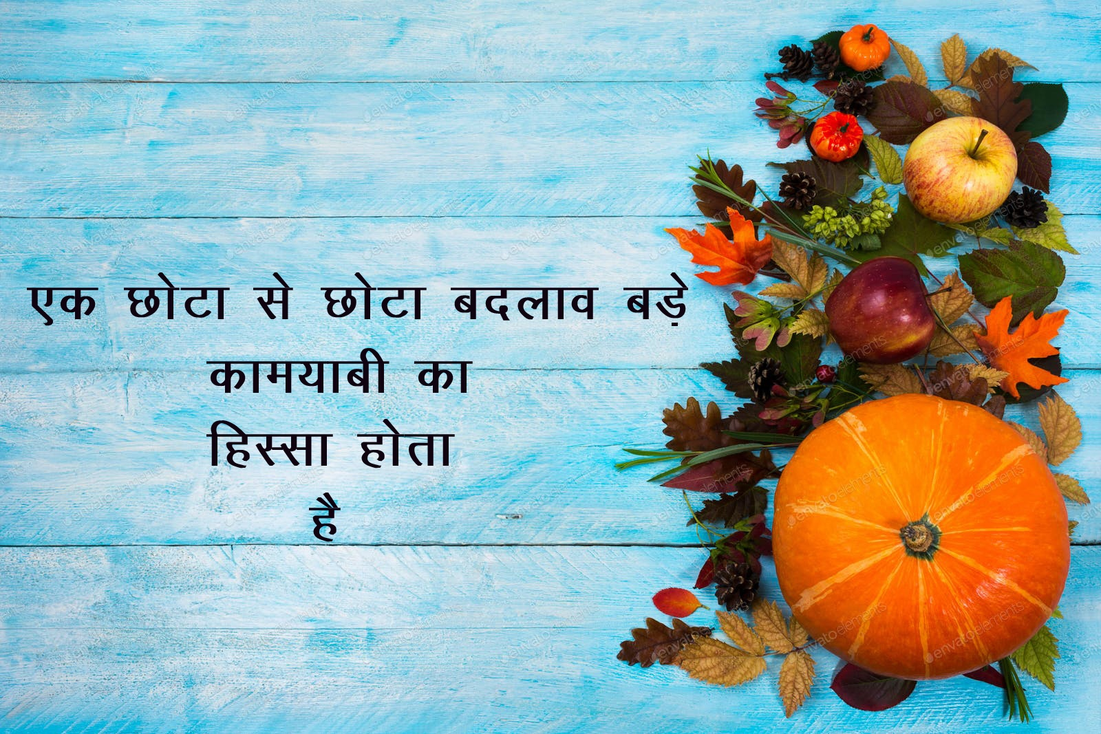 Hindi Inspirational Images Photo Download for DP
