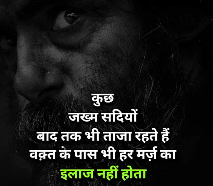 Hindi Sad Status Images 18