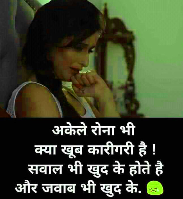Hindi Sad Status Images 5