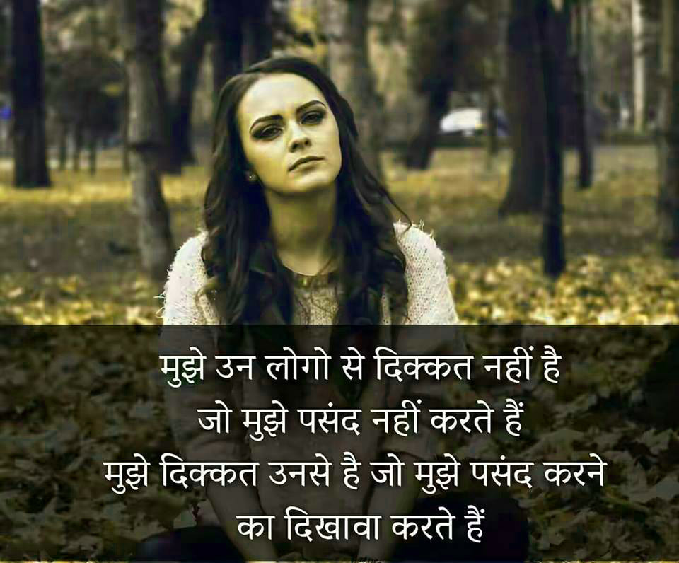Hindi Sad Status Images 9