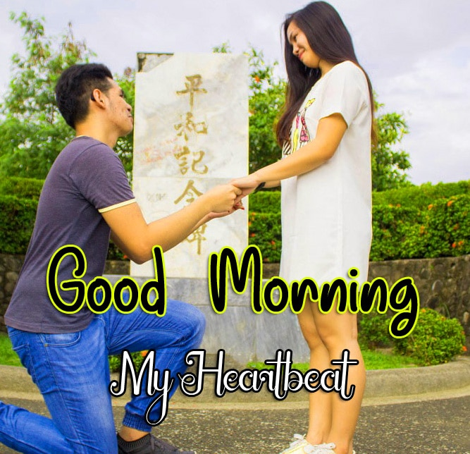 Lover Good Morning Pics Wallpaper Download 6