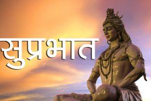 Shiva Good Mornign Wallpaper 13