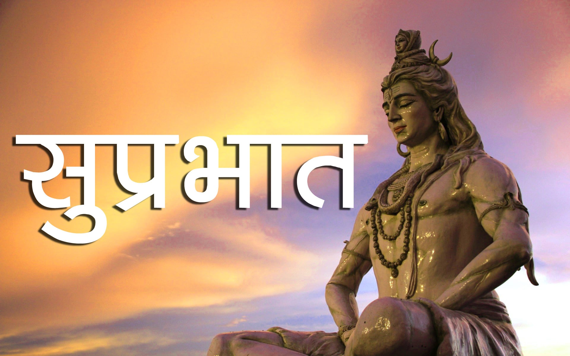 Shiva Good Mornign Wallpaper 13