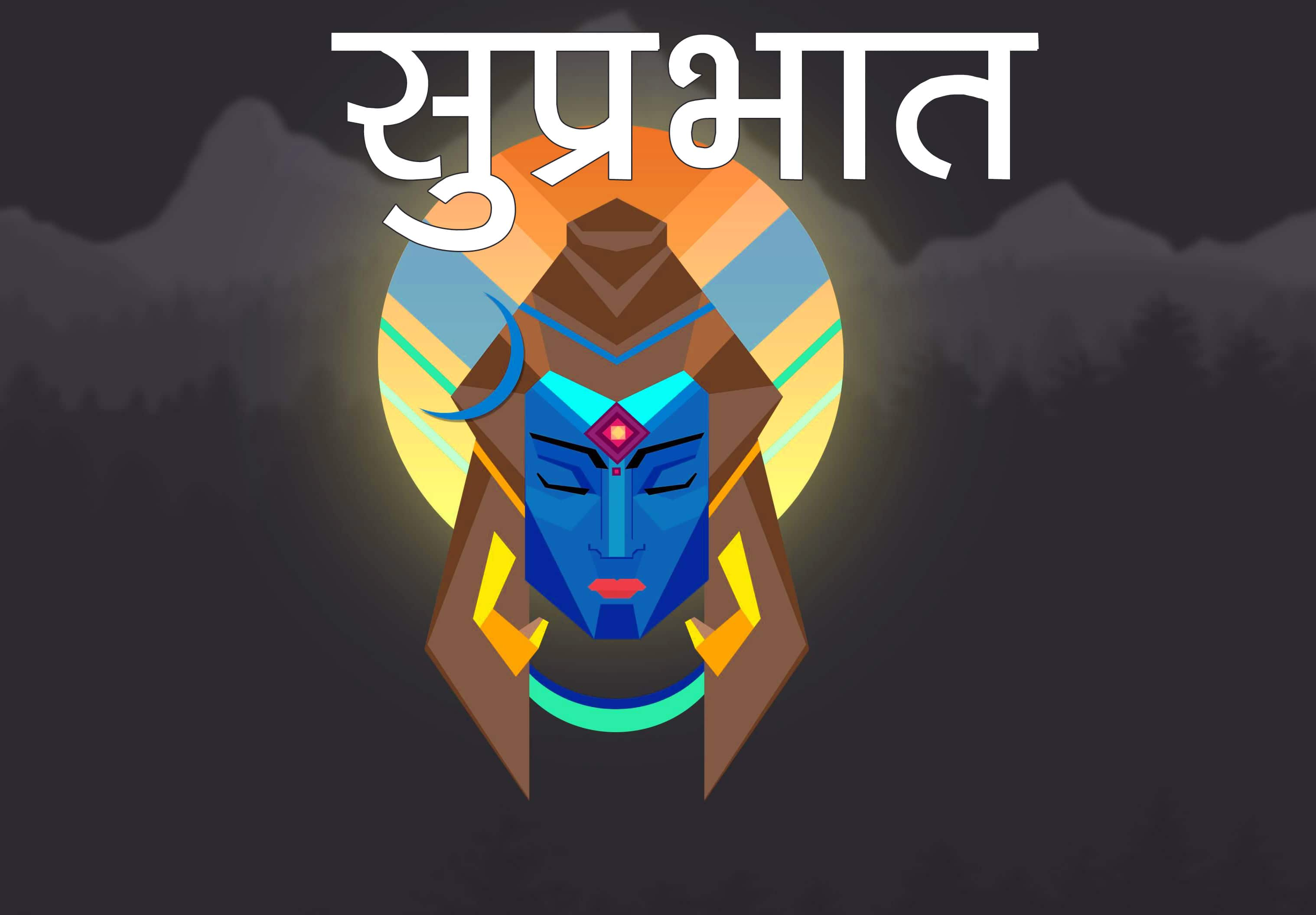 Shiva Good Mornign Wallpaper 15
