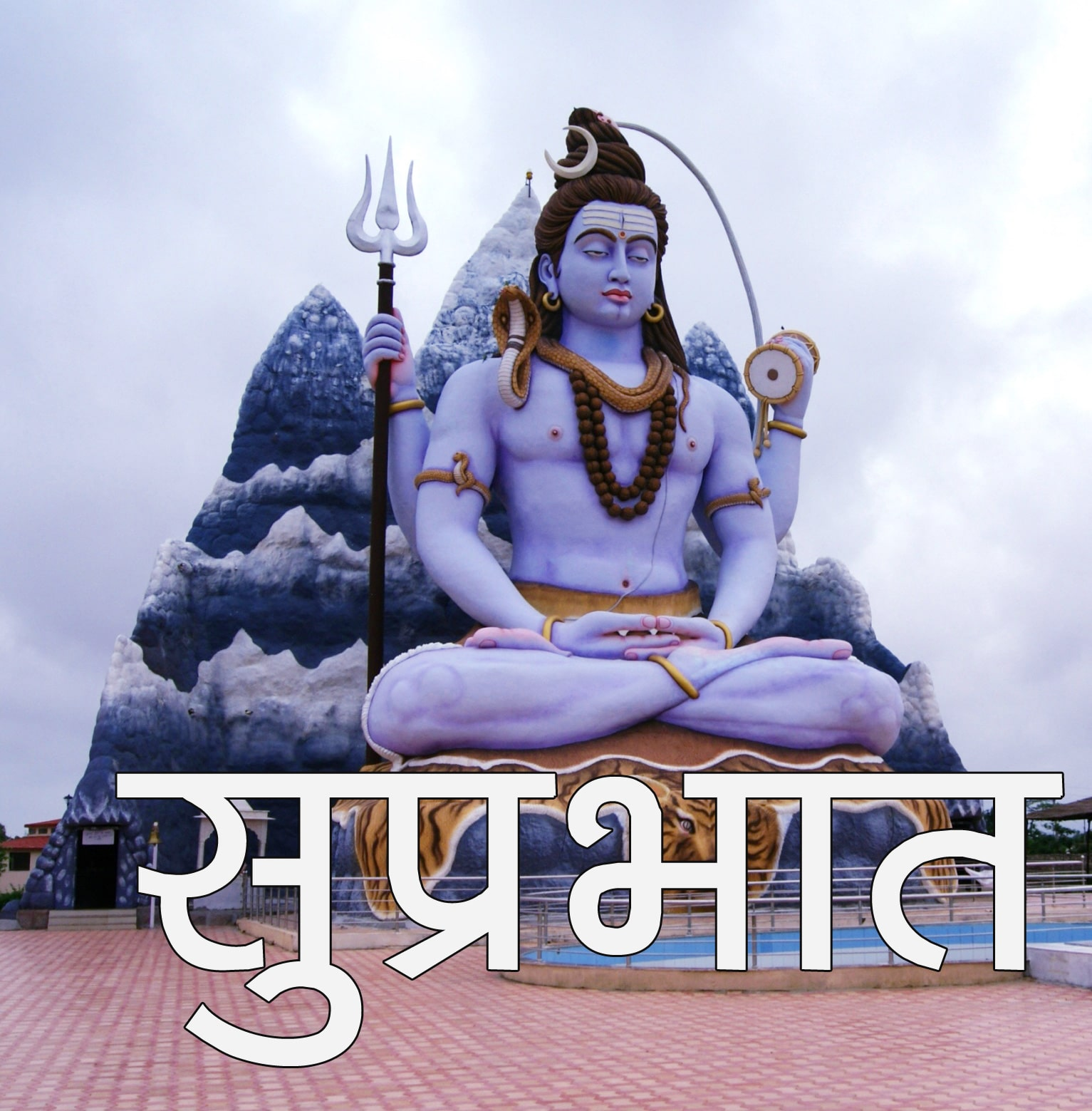 Shiva Good Mornign Wallpaper 8