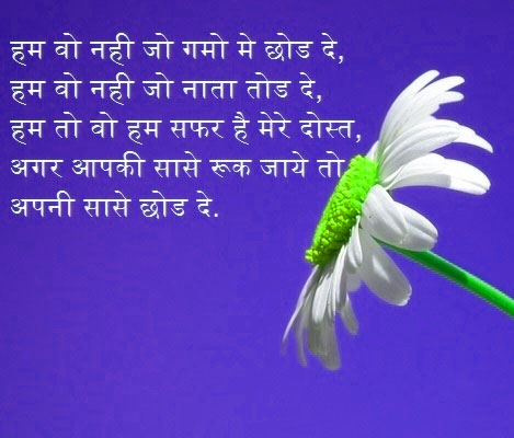 Very Sad Dard Bhari Shayari Images 10