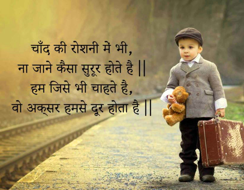 Very Sad Dard Bhari Shayari Images 14