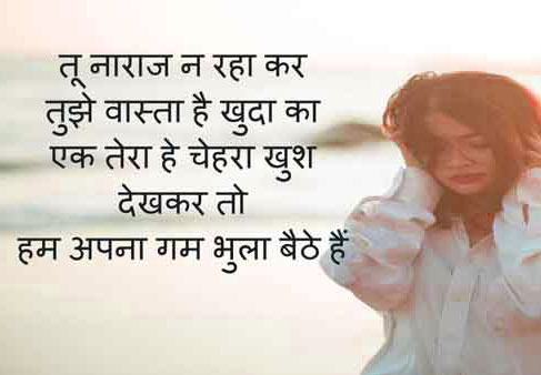 Very Sad Dard Bhari Shayari Images 18