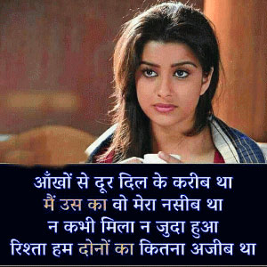 Very Sad Dard Bhari Shayari Images 7