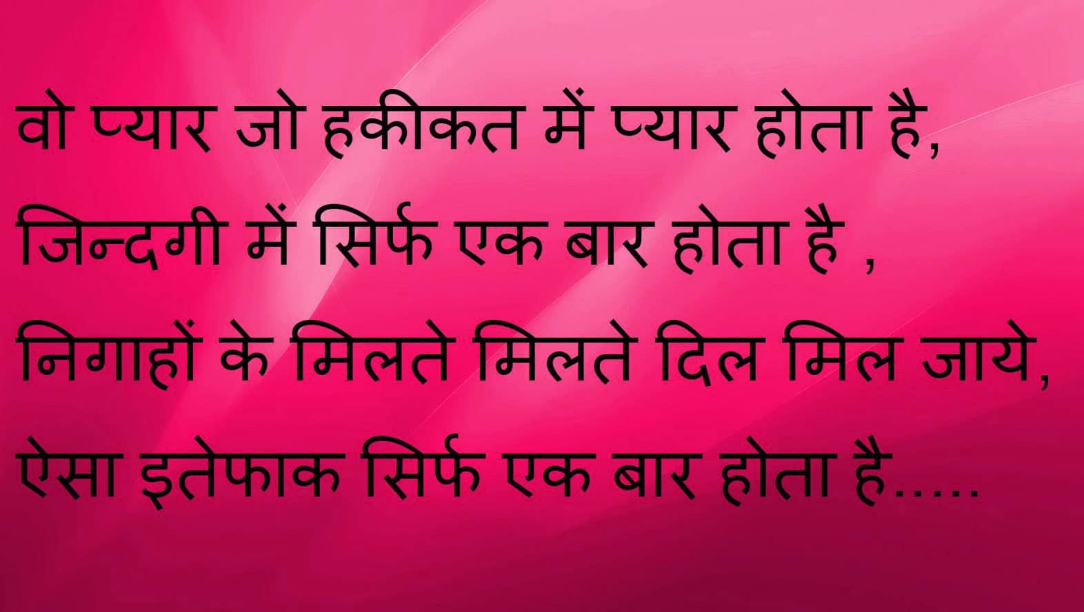 Latest Hindi Shayari Images HD Download 21