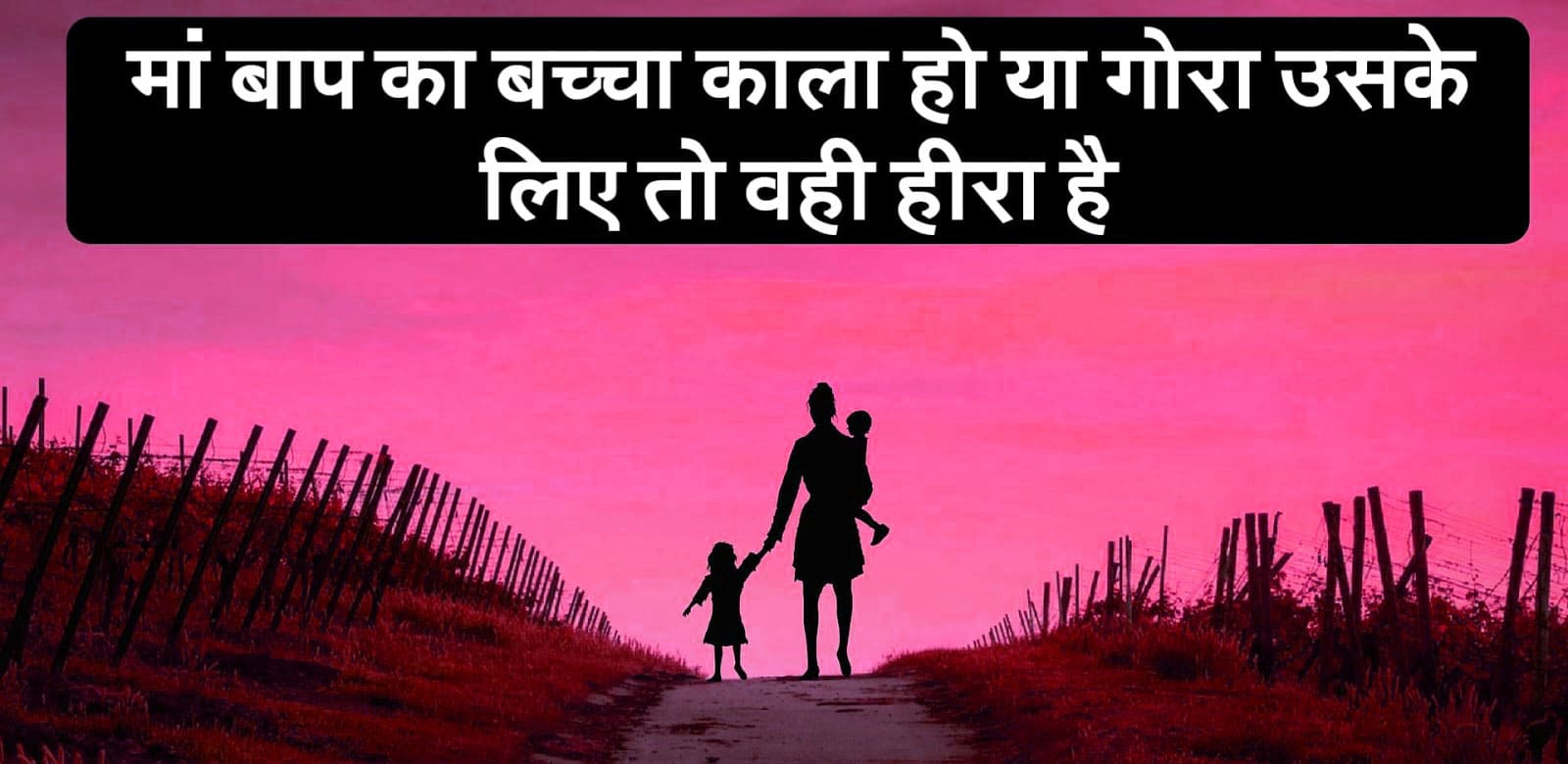 Latest Hindi Shayari Images HD Download 50
