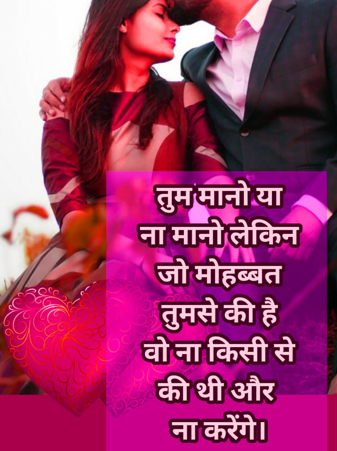 Latest Hindi Shayari Images HD Download 54