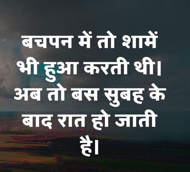 Latest Hindi Shayari Images HD Download 82