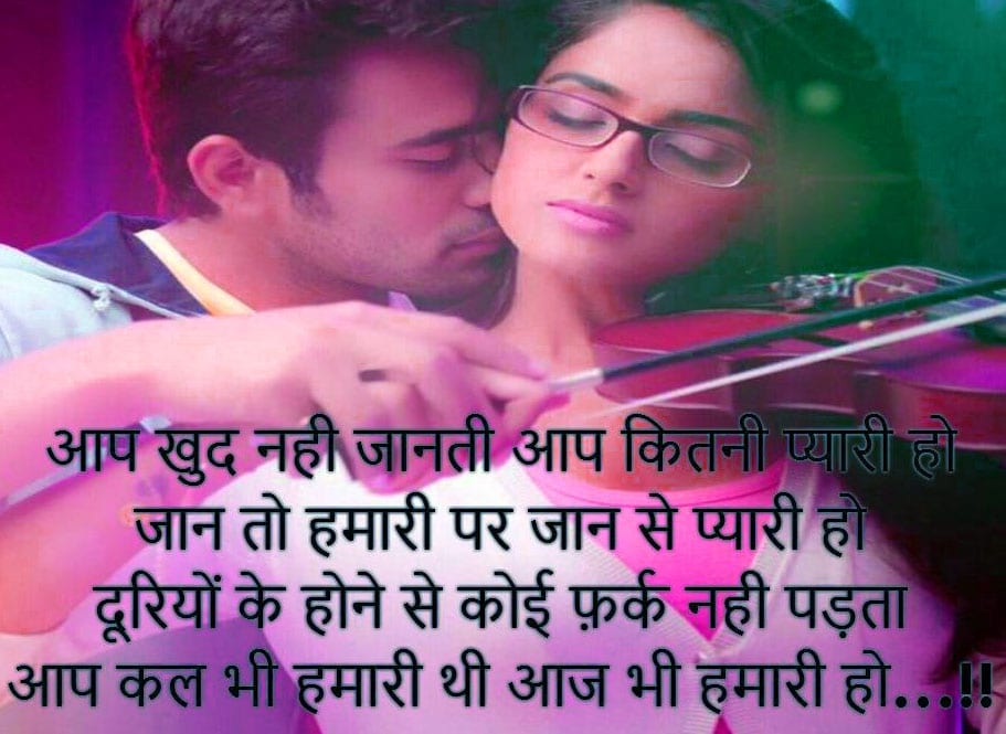 Latest Hindi Shayari Images HD Download 87