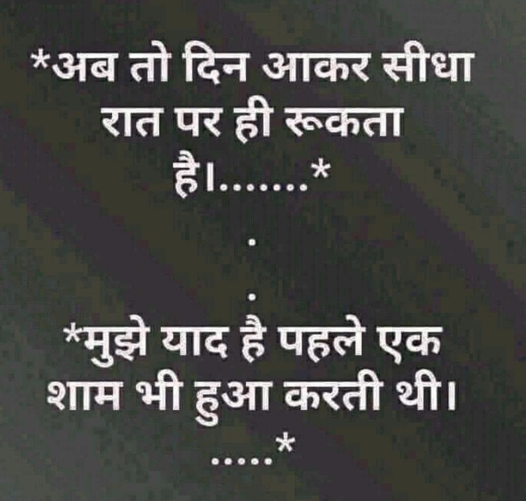 Sad Shayari Images 2