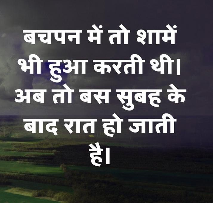 Sad Shayari Images 3