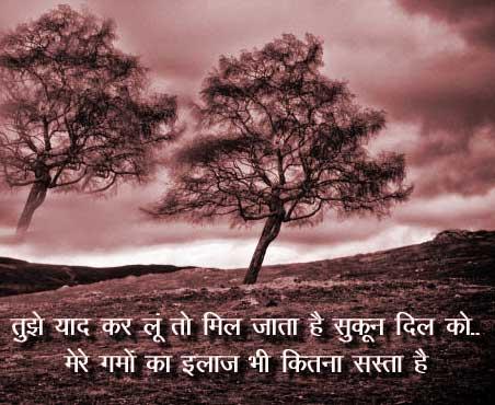 Sad Shayari Wallpaper 28