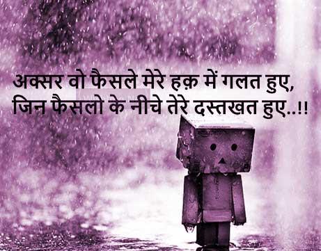 Sad Shayari Wallpaper 41