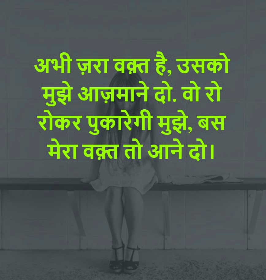 Alone Whatsapp DP 17