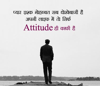 Attitude Whatsapp DP Profile Images 33