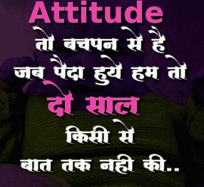 Attitude Whatsapp DP Profile Images 37