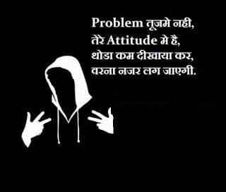 Attitude Whatsapp DP Profile Images 52
