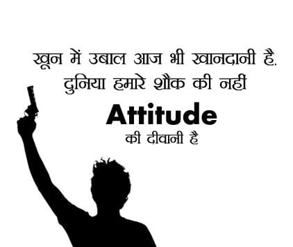 Attitude Whatsapp DP Profile Images 90