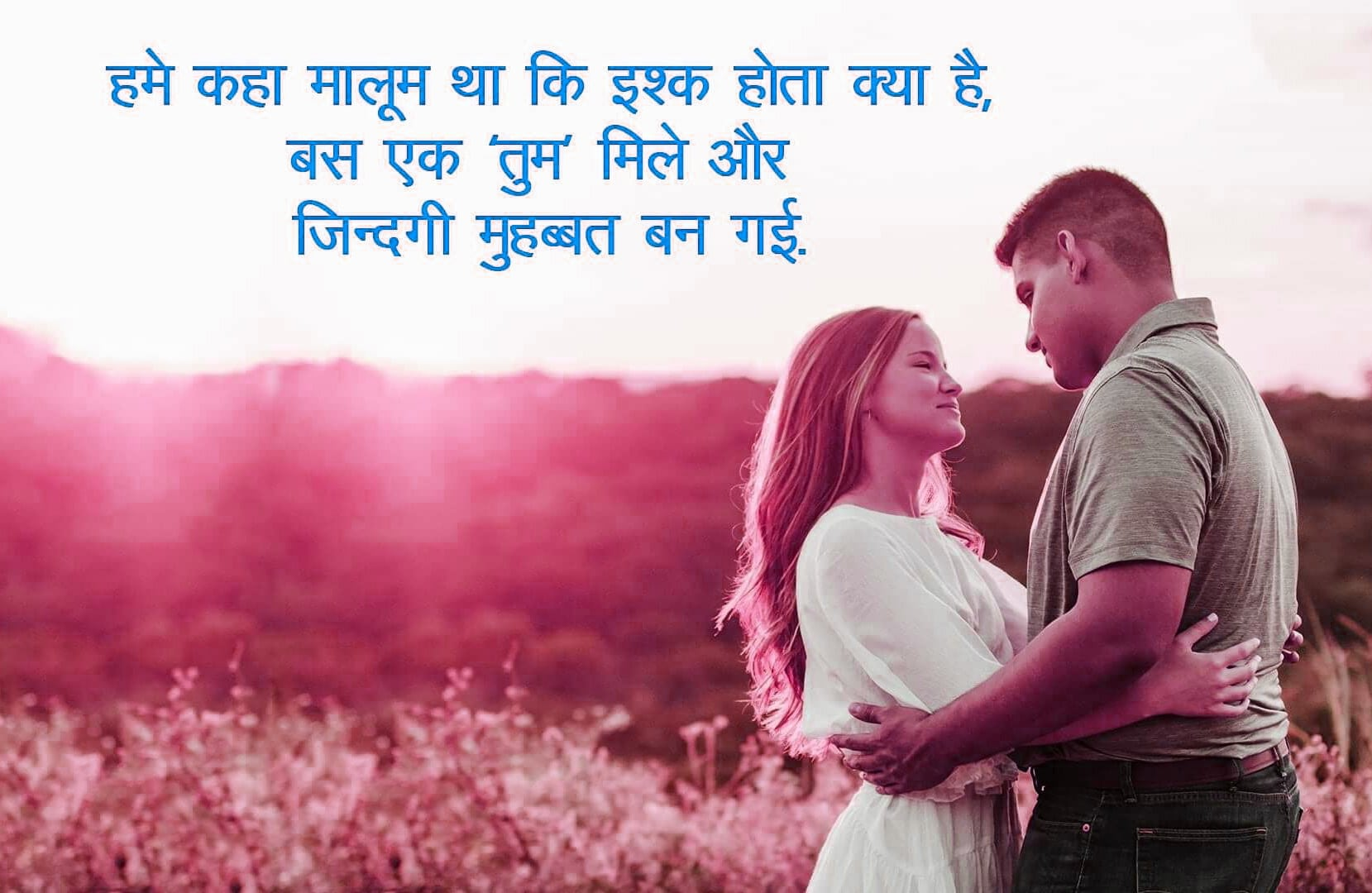 Awesome Whatsapp DP Images 12
