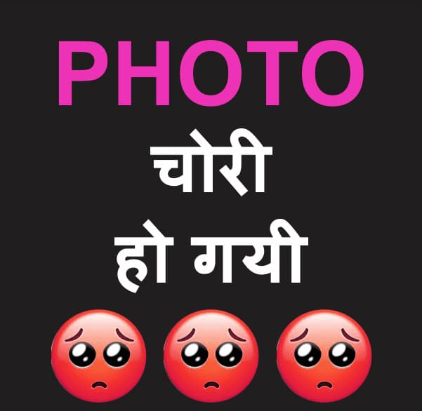 Awesome Whatsapp DP Images 56