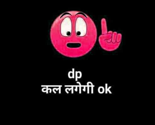 Awesome Whatsapp DP Images 60