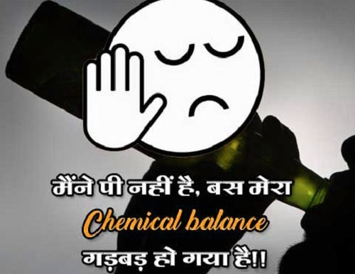 Awesome Whatsapp DP Images 72