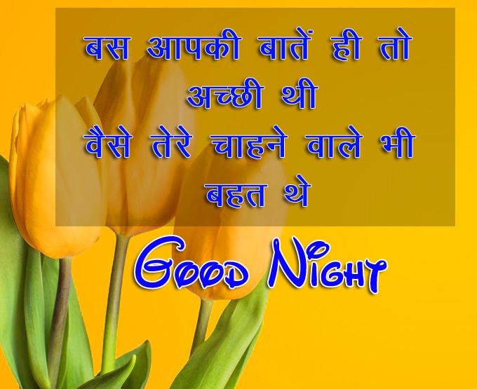 Beautiful Hindi Shayari HD Images
