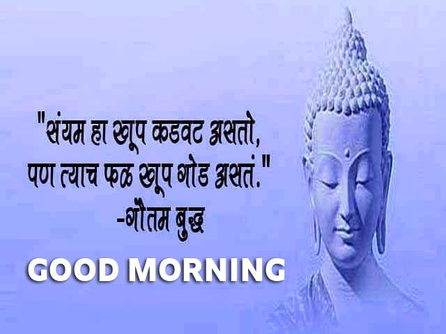 Free Gautam Buddha Good Morning Pictures Pics Images Download Free