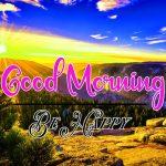 Good Morning Images Wallpaper 3