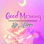 Beautiful Free Best Good Morning Images Pics Download
